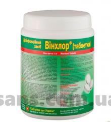 "Disinfectant ""Vinhlor"" plastic bank 1 kg"