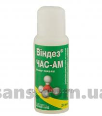 "Disinfettante ""Vindez HR-AM"", 20 ml fiala di plastica"