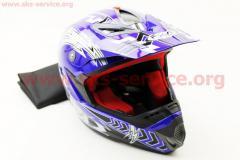 Шлем кроссовый для мотоцикла или велосипеда HS-117 S 55-56 синий