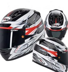 Лучший фирменный шлем CASCO SY APEX SKETCH Xl
