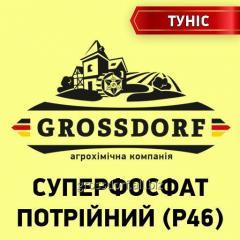 Суперфосфат тройной P46%, фосфорное удобрение
