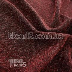 Ткань Трикотаж люрекс (бордовый)