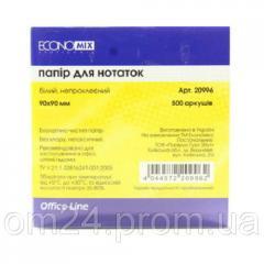 Бумага для заметок 90*90 мм,белая,непроклеенная, 500лист, Economix, E20996