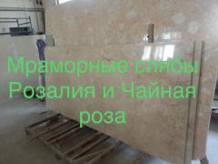 Мраморные слэбы и мраморная плитка классический материал для облицовки  и декора интерьера