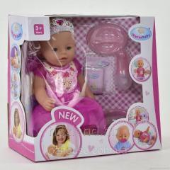 Куклы, пупсы и аксессуары для кукол