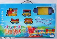 Железная дорога-игрушка