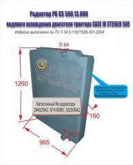 Радиатор водяной трактора CASE IH STEIGER 500