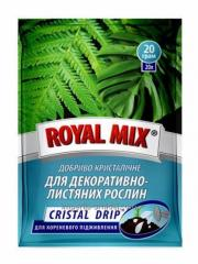 Удобрение Royal Mix Cristal Drip для декоративно-лиственных растений