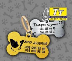 Адресник для собаки в форме косточки из металла (изготовление 1 час)