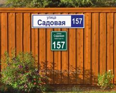 Адресные таблички из металла за -1- час