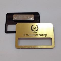 Беджи с окошком со сменной информацией под золото (изготовление за 1 час на оболони) металлические