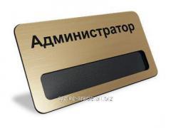 Бейдж администратора с окошком металлические (изготовление за 1 час в киеве на оболоне)