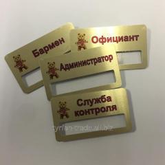 Бейдж алюминиевый под сменное имя золотого цвета (изготовление за 1 час в киеве на оболони)