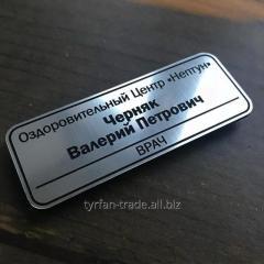 Бейдж для врача металлический
