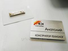 Бейдж конструктора-технолога металлический