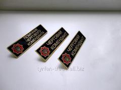 Бейджи для военных, полиции, охранных и силовых