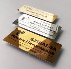 Бейджи металлические для зубного врача