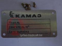 Бирка на камаз - 5320 + оригинальные заклепки в подарок