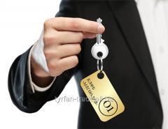 Бирки на ключи с вашим логотипом (изготовление 1 час)
