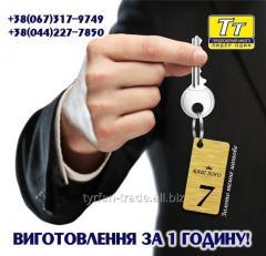 Бирки на ключи, бирки для ключей (изготовление за 1 час на оболони)