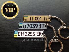 Брелки для авто с номером (изготовление 1 час) золото,серебро,белая эмаль