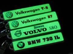 Брелок с номером авто светящийся в темноте neon