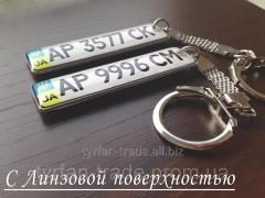 Брелок с номером вашего авто (изготовление за 1 час) оболонь
