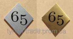 Гардеробные номерки (под золото,серебро)