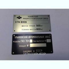 Заводская бирка на прицеп ГАЗ-704 + заклепки в