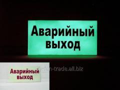 Табличка аварийный выход светящияся в темноте ночью без электричества и батареек