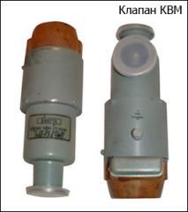 Клапан вакуумный квм-63