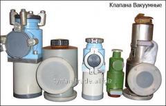 Клапаны вакуумные квм, квр, квум, квэ, кмпн, нрп,