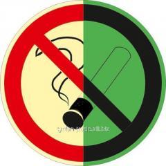 Табличка не курить 200х200мм (метал) светящиеся в