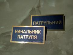 Нагрудний металевий знак (бірка-бейдж) для