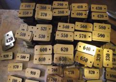 Номерки для камер хранения и примерочных, дублирующие номера на дверцы камер хранения