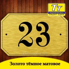 Номерки на двери металлические (изготовление 1