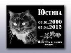 Памятные и ритуальные таблички для животных