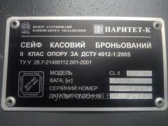 Печать табличек на анодированном алюминии под