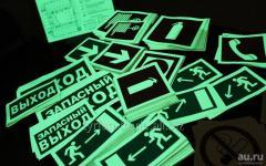 Светящиеся информационные знаки, таблички, вывески