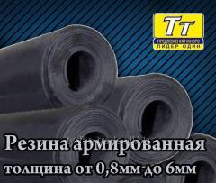 Резина армированная тканью