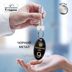 Бирки на ключи Номерки на ключи Брелки для ключей с номером и лого Вашей фирмы