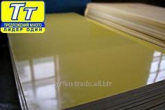 Стеклотекстолит лист 2020х1020х2,5 мм
