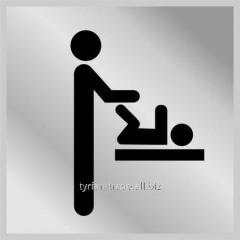 Табличка комната матери и ребенка