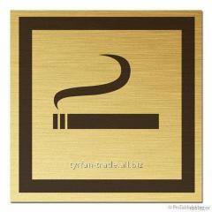 Табличка место для курения за 1 час в киеве...