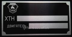 Табличка на автомобиль ГАЗ-33073, ГАЗ-3307,