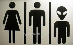 Табличка на дверь туалета (изготовление за 1...