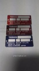 Табличка,бирка,шильд,шильдик,наклейка на лодочный мотор (двигатель) jamaha (ямаха)