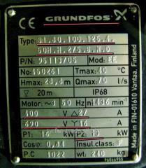 Табличка, шильд, шильдик, бирка на насос Grundfos