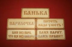 Таблички для саун и бань