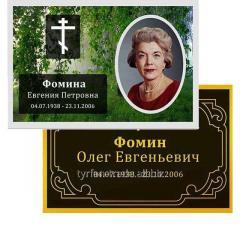 Metal plates gravestone